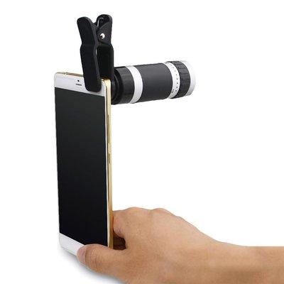 4 in 1 Telefoon / Smartphone Opzetlens Kit | Macro, Wide Angle, Fish Eye, 8x Optische Zoom Telelens | Opzet Lens Telefoon