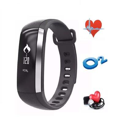 Fitness Activity Tracker, Hartslagmeter, Bloeddrukmeter, Zuurstofmeter, meer functies dan de Fitbit Charge 2