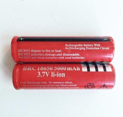 2x Ultrafire 18650 3.7V 5000mAh Rechargeable Lithium Battery   Oplaadbare Batterij Ultrafire 18650   Rood