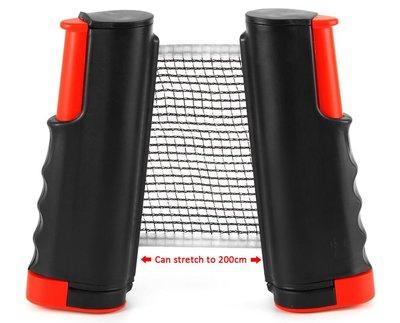 Pocket Tafel Tennis Net   Ping Pong Reis Net   Tafeltennis Net Uitschuifbaar tot 2 meter   Zwart/Rood