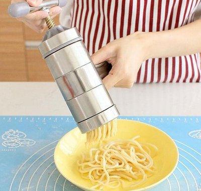 5 in 1 Pastamaker RVS | Spaghetti Maker | Portable Spaghetti Machine | Pastamachine met 5 Verschillende Vormen