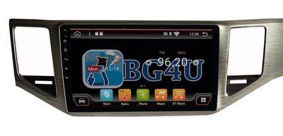 Navigatie radio VW Volkswagen Sportsvan, Android OS, 10.1 inch scherm,  GPS, Wifi, Mirror link, DAB+, Bluetooth, grijs