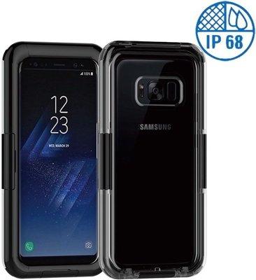 Samsung S8 Waterdichte Stofdichte Hoes IPX68   Samsung Galaxy S8 Waterproof Shockproof Case   Geheel Waterdicht en Rondom Bescherming   Kleur Zwart