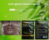 Black Head Peel Mask   Mee Eters & Acne verwijderen   Peel Off Mask   Doberyl Neusstrip   Blackhead Pilaten Masker   Black Head Mask_