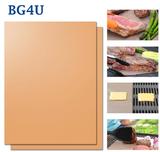 Barbecue Matje | Ovenbeschermer | BBQ Matje Ovenbestendig | Oven Mat Koper Teflon | Herbruikbaar & Anti kleef | 2 stuks van 40*33 cm_