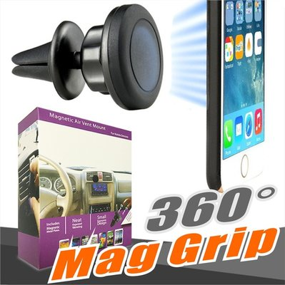 Universele Draaibare Telefoonhouder | Auto Houder Ventilatie Rooster | Extra Sterke Magneet | Telefoon Houder Met Draaifunctie MagGrip