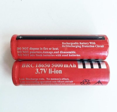 Ultrafire 18650 3.7V 5000mAh Rechargeable Lithium Battery | Oplaadbare Batterij Ultrafire | Rood