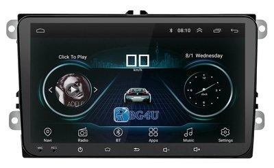 Navigatie radio VW Volkswagen Golf Touran Polo Passat, Android 8.1, 9 inch scherm, Canbus, GPS, Wifi, Mirror link, DAB+, Bluetooth