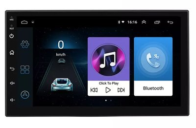 Dubbel Din Navigatie radio universeel Android OS, Apple Carplay, 7 inch full touchscreen GPS Wifi Mirror link OBD2 Bluetooth 3G/4G   Merk BG4U